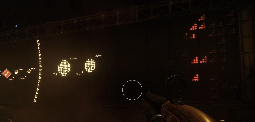 Bunker Rasputin Karte Pyramiden Schiffe Destiny 2