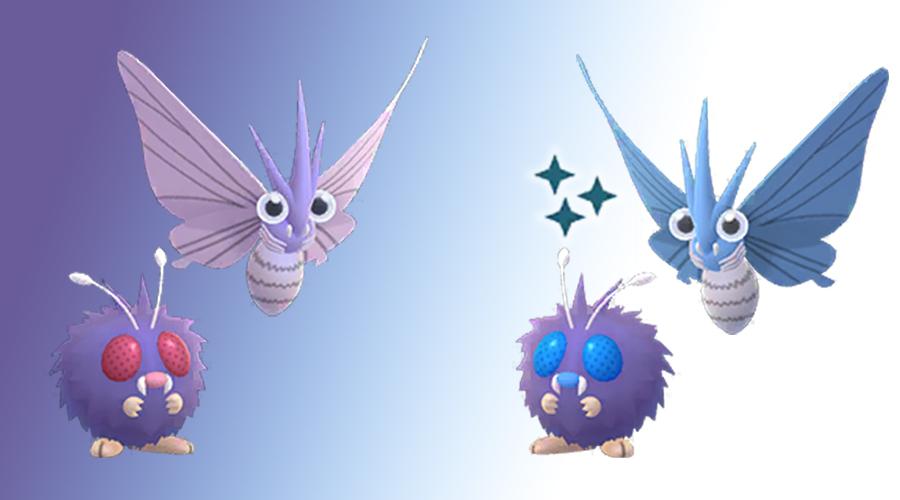Pokémon GO Bluzuk Omot Shiny