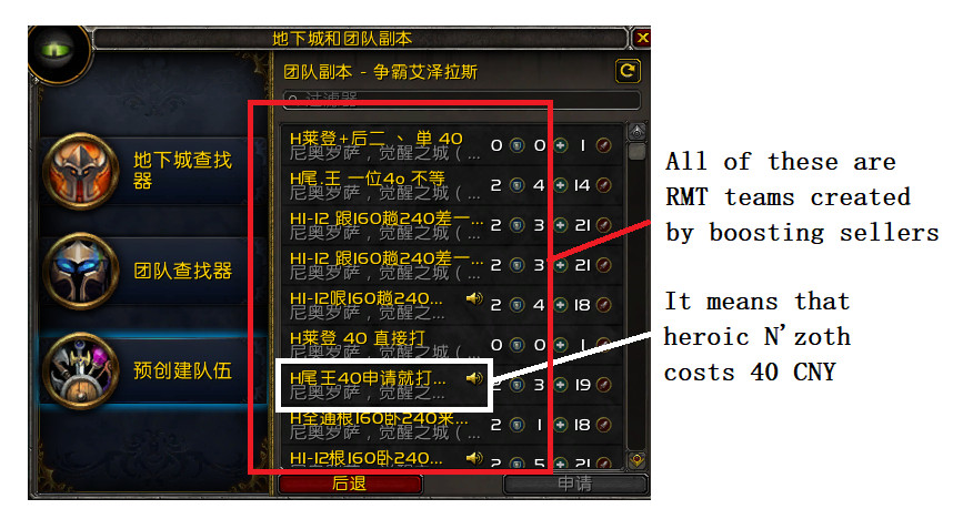 WoW China Group Finder Cash