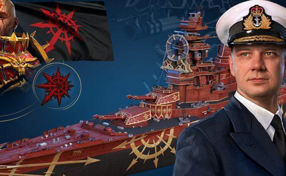 World of Warships Warhammer 40k Titel