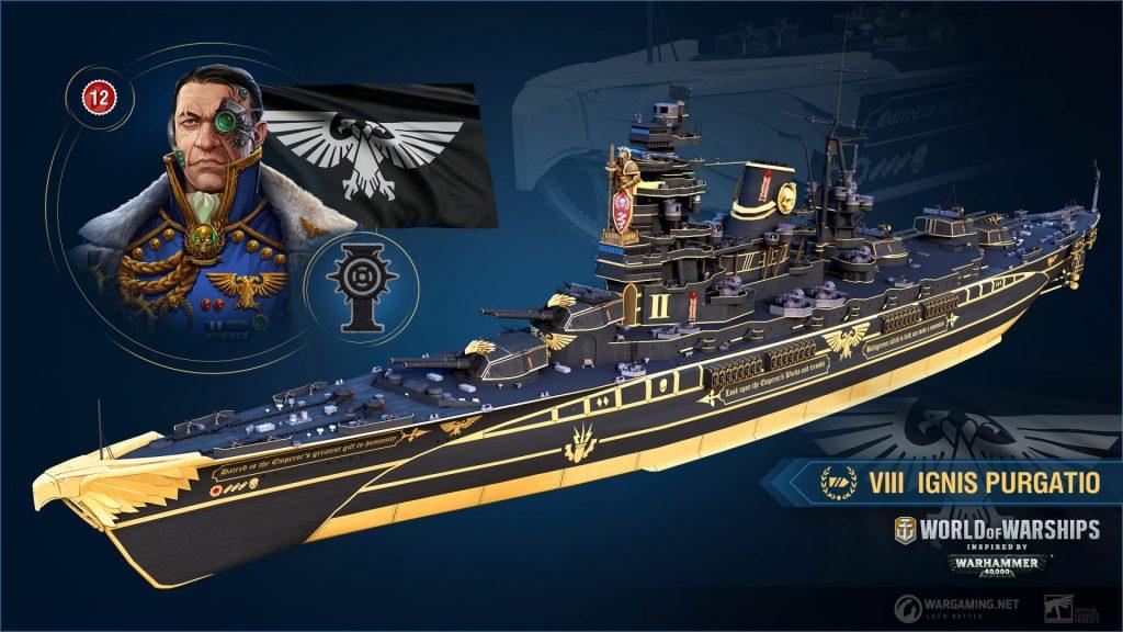 World of Warships Warhammer 40k Imperium