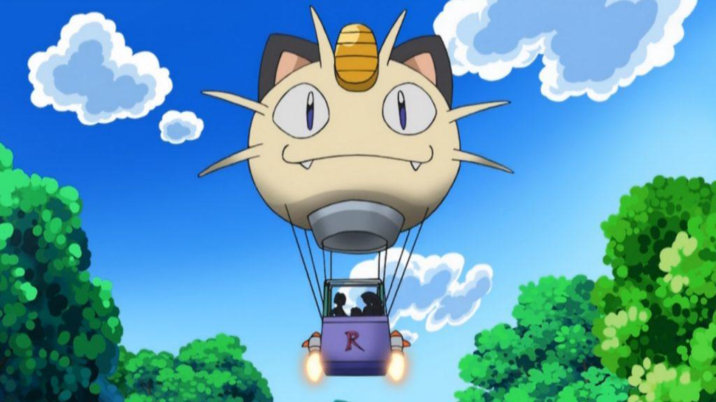 Mauzi Rocket Ballon