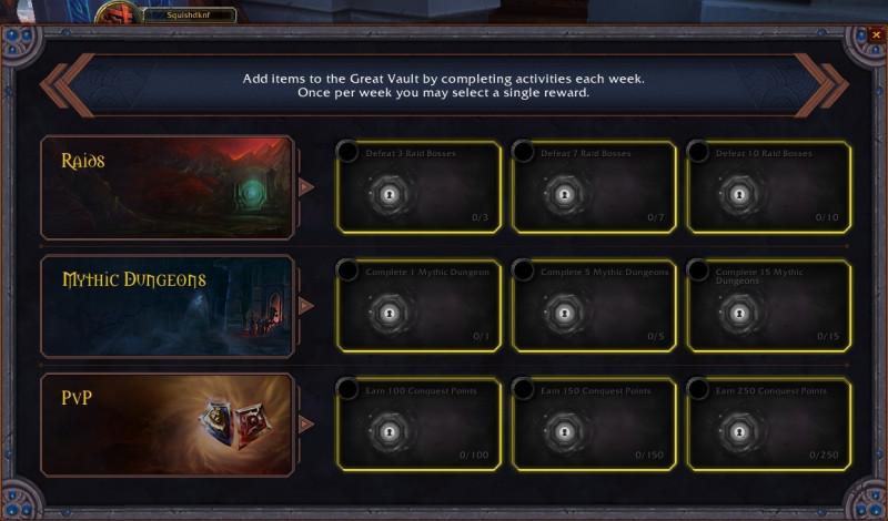 WoW Shadowlands Vault Interface