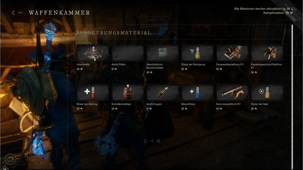 New World Waffenkammer