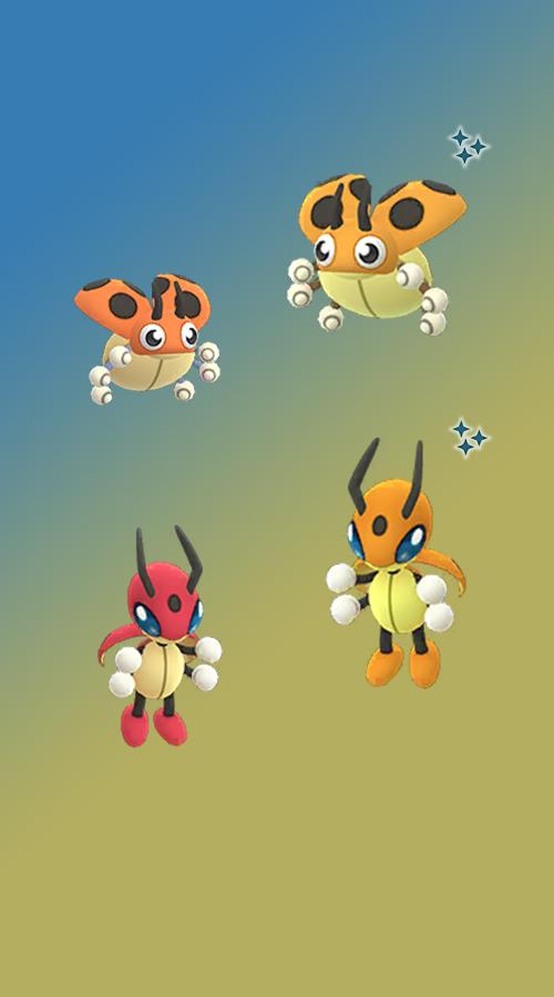 Pokémon GO Shiny Ledyba