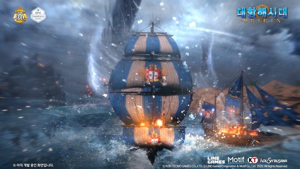Uncharted-Waters-Origin screen