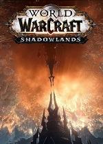 WoW Shadowlands Packshot