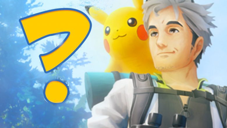 Pokemon GO Prof Willow Titel
