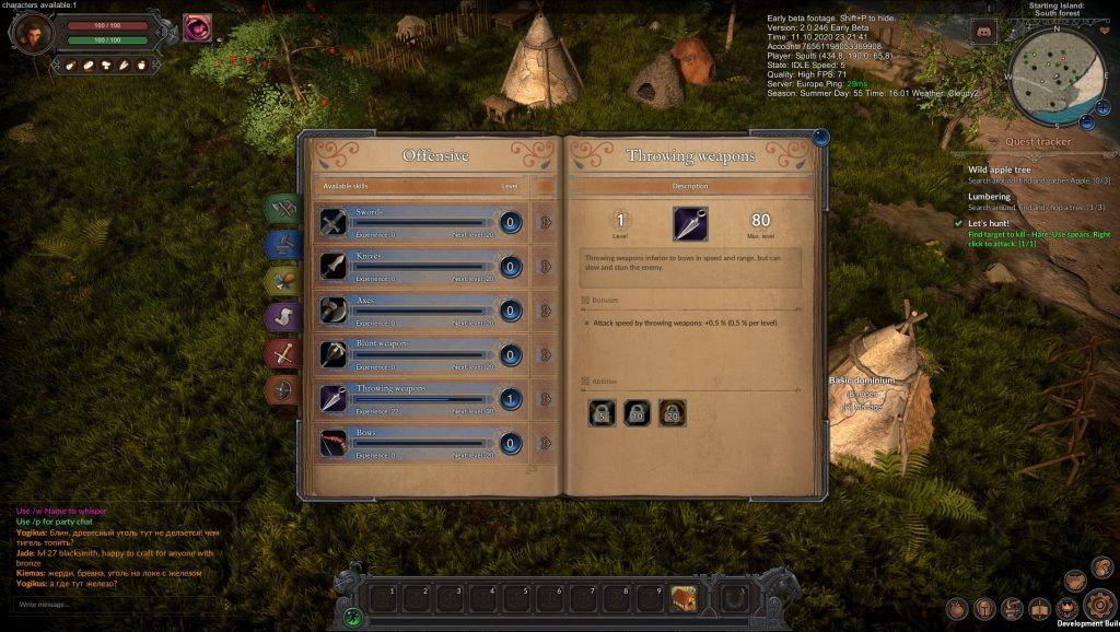 Skills Wild Terra 2