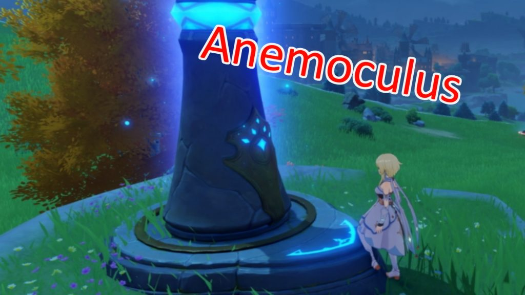 Anemoculus Genshin Impact