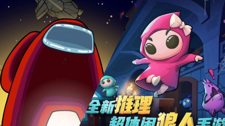 Chinesen kopieren aktuellen Steam-Hit und machen daraus ein bizarres Plagiat
