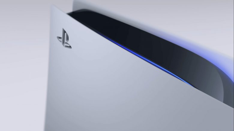 PS5 Close Up