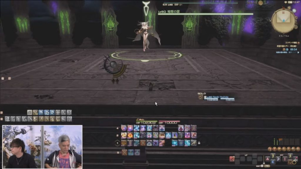 ffxiv cloud of darkness 5.4 2
