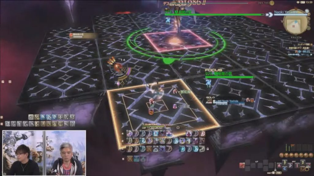 ffxiv cloud of darkness 5.4 3