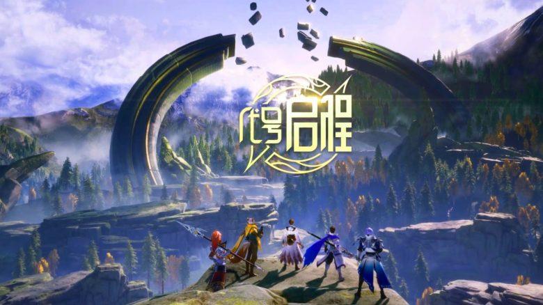 Das irre erfolgreiche MOBA Arena of Valor bekommt ein MMORPG – So sieht es aus