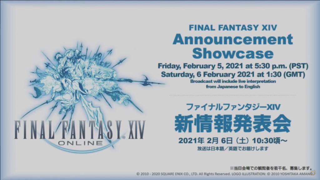 ffxiv februar showcase ankündigung