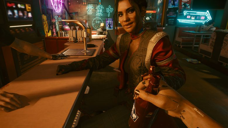 Ich glaube, ich weiß, wie der Multiplayer-Modus von Cyberpunk 2077 wird