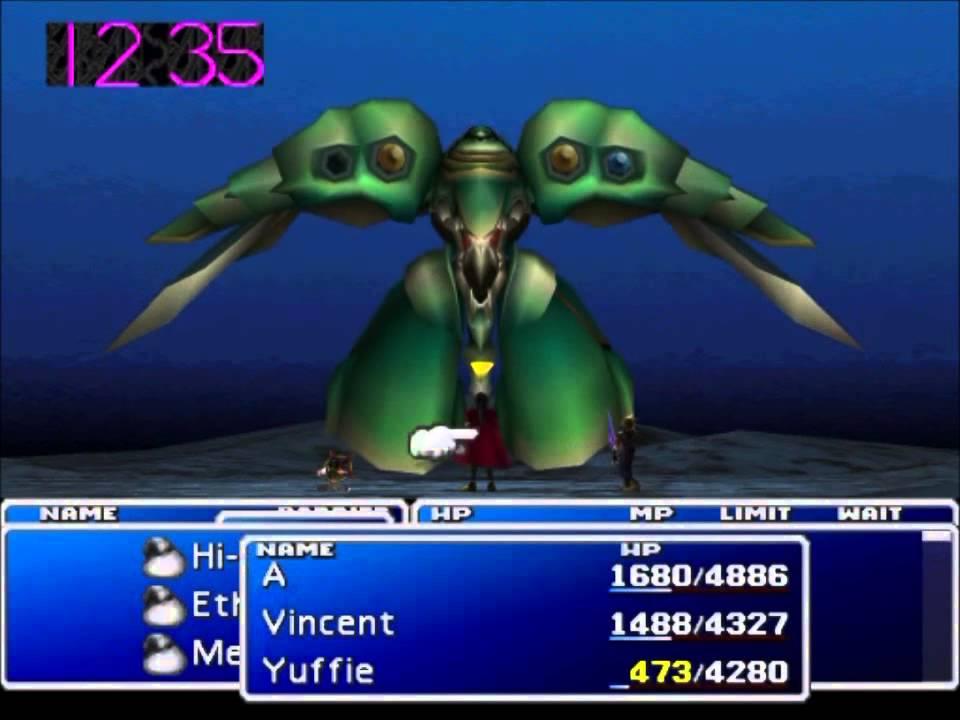 ffvii emerald weapon