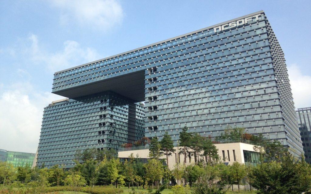 NCSoft Hauptquartier
