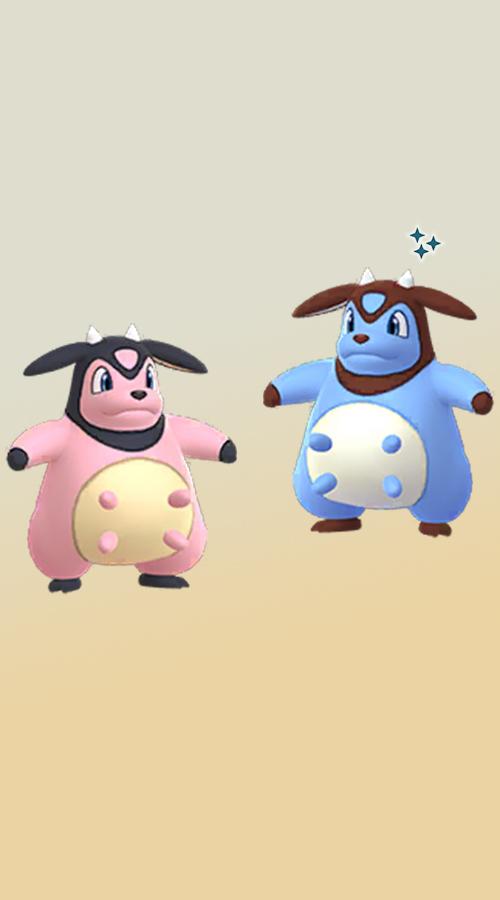 Pokémon GO Shiny Miltank