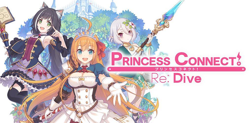 Princess Connect Re Dive