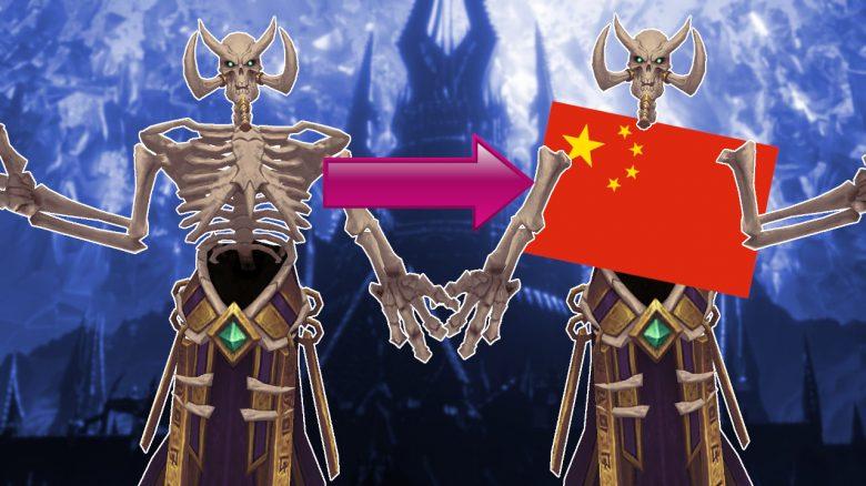 So absurd sehen einige WoW-Charaktere in China aus