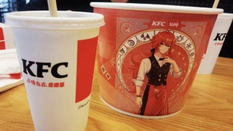 Genshin Impact KFC