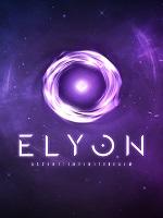 ELYON packshot