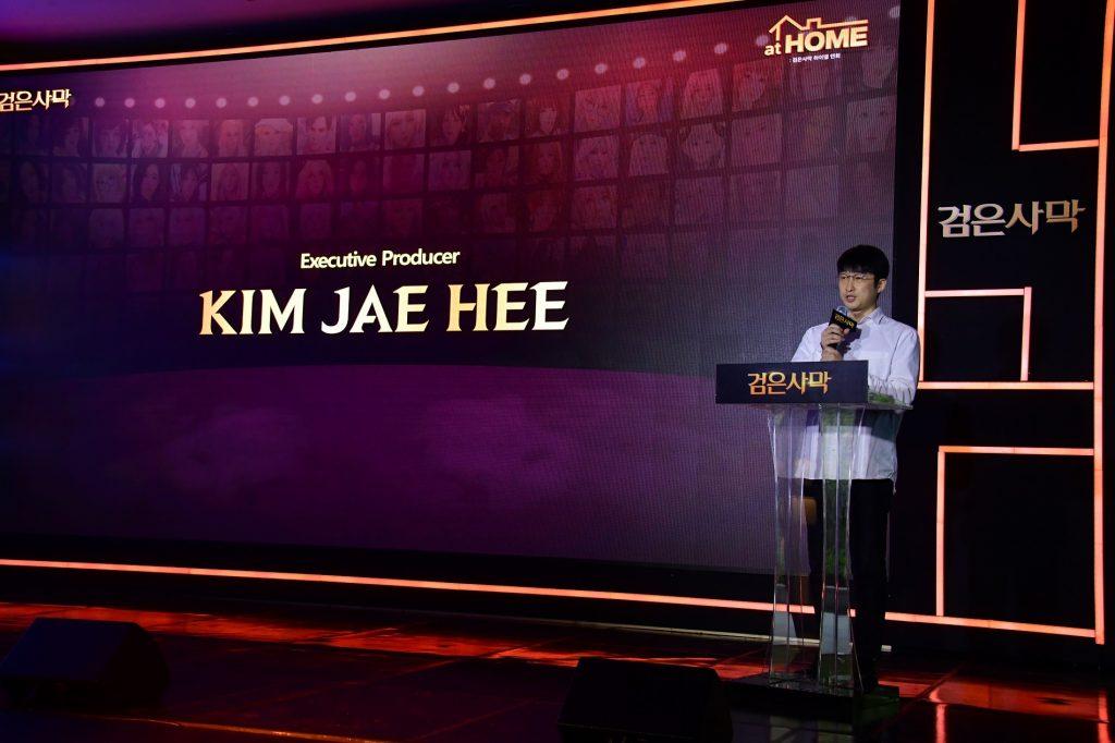 Kim Jae Hee Black Desert Producer