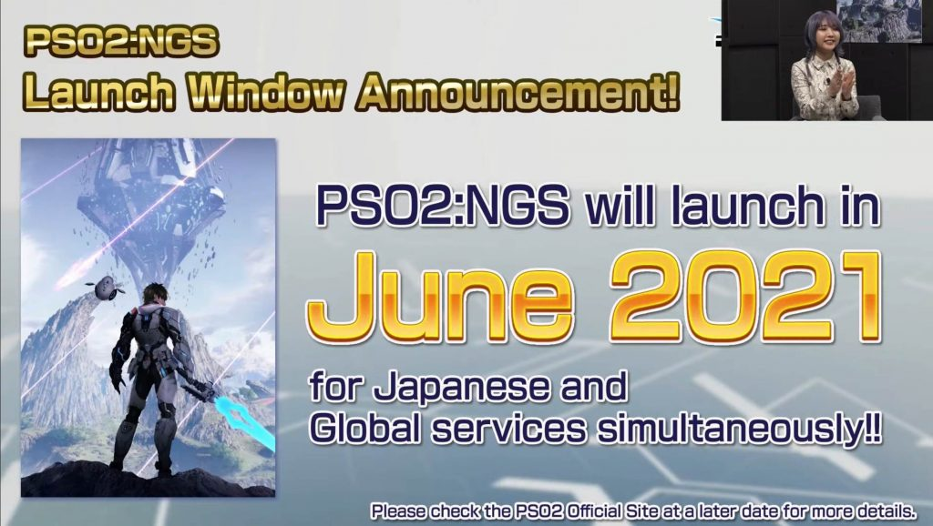 PSO 2 NGS Relase Date Reveal