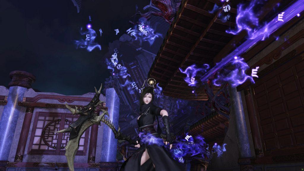 Swords of Legends Todesbringer