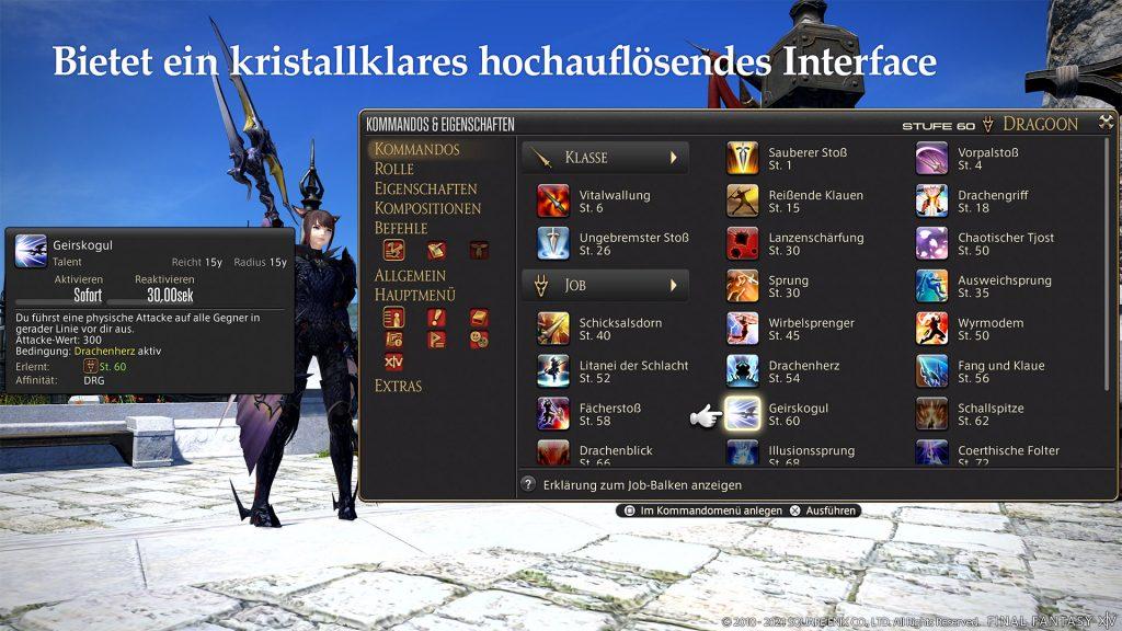 ffxiv ps5 version screenshot 4