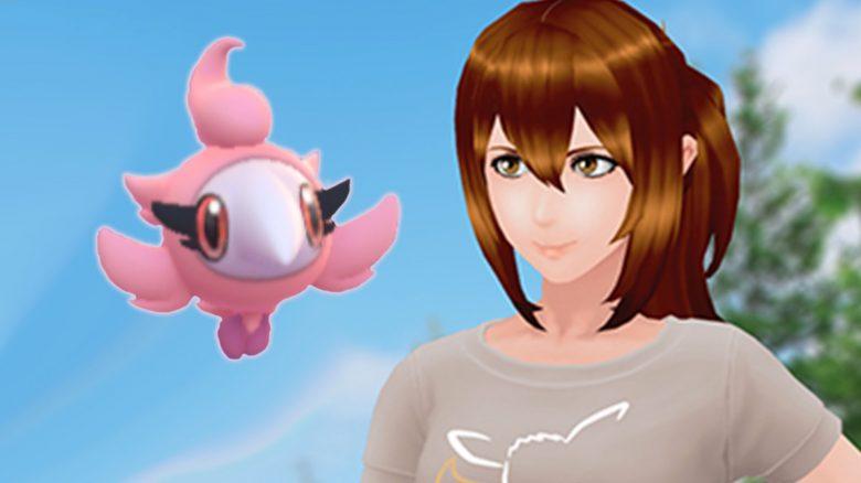 Pokémon GO Parfi Trainer Titel
