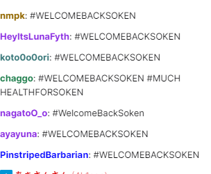 welcomeback soken twitch chat