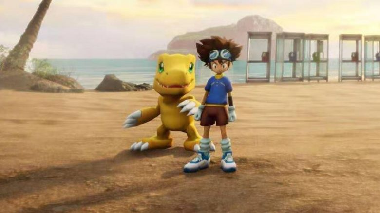 Digimon MMORPG Titel