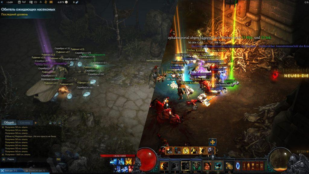 Lost Ark Diablo 3 Loot