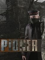 Pioner Packshot