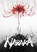 naraka-bladepoint-packshot