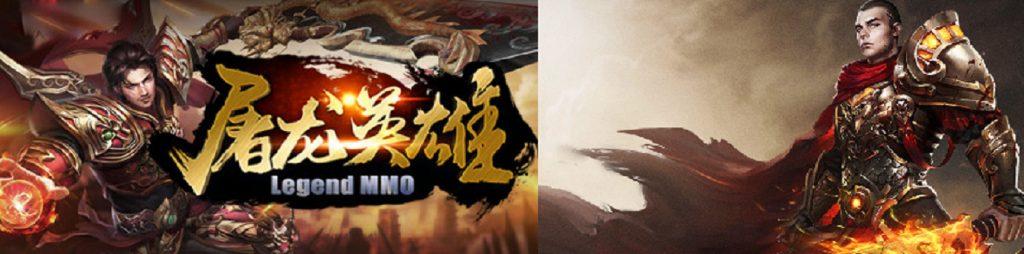 Chinesische MMORPGs eingestellt