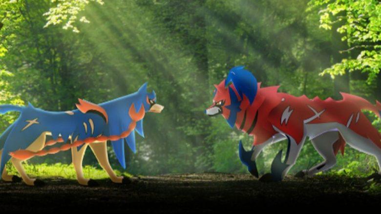 Pokémon GO Zacian und Zamazenta