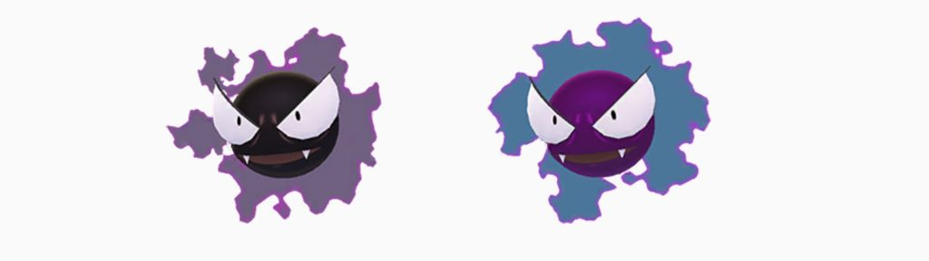 Pokemon Go Shiny Nebulak