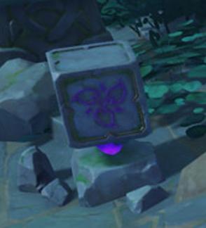 Genshin-Impact-Watatsumi-Island-Cube-Puzzle-normal