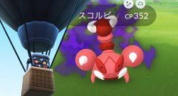 Ups! Pokémon GO hat wohl aus Versehen neue Shinys veröffentlicht