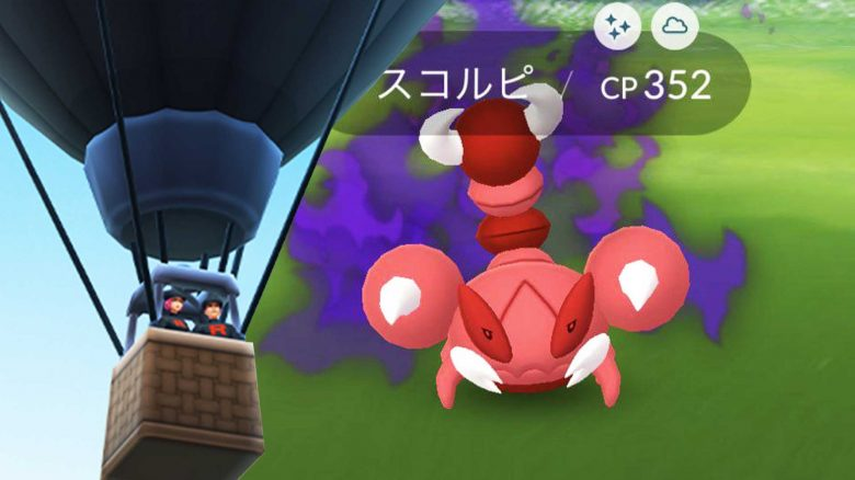 Pokémon-GO-Pionskora-Crypto-Shiny-Titel