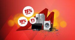 Nur noch bis 20 Uhr: MediaMarkt mit bis zu 15 Prozent Rabatt im Club