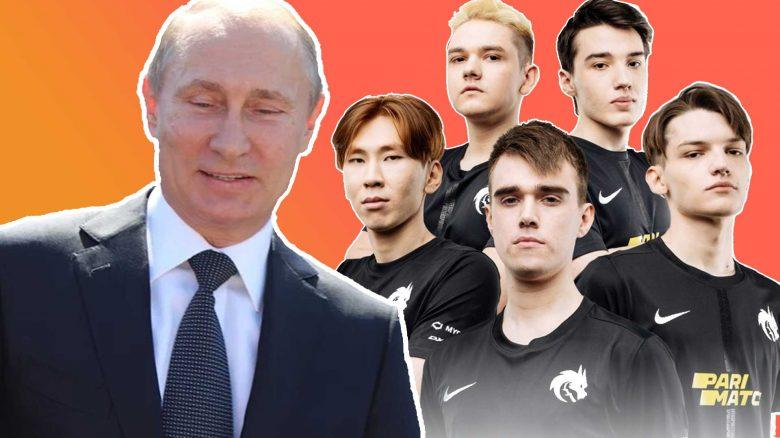 DOTA-Putin-Team-Spirit-Titel
