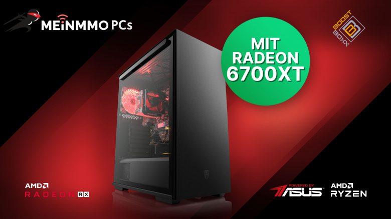 MeinMMO PC Rage kaufen: Der perfekte Gaming-PC für WQHD